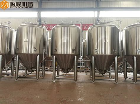 China Stainless Steel Conical Bottom Tank Suppliers