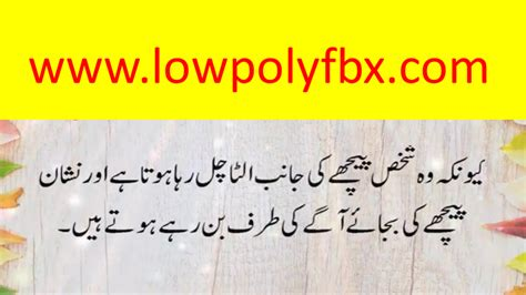 Funny Paheliyan in urdu with answer 2020 - Welcome To