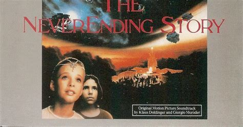The First Pressing CD Collection: The Never Ending Story