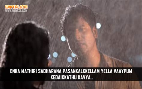 Sivakarthikeyan Love Dialogues From Remo