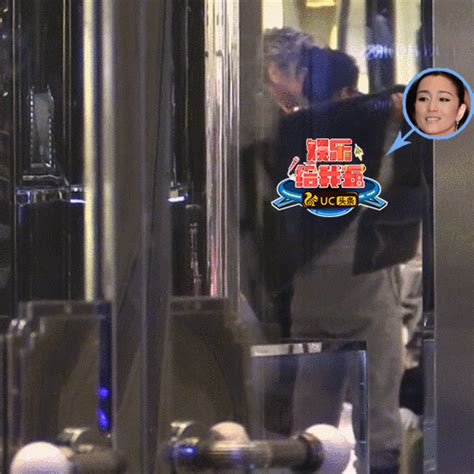 weibo go: Gong Li revealed to be dating a 70-year-old