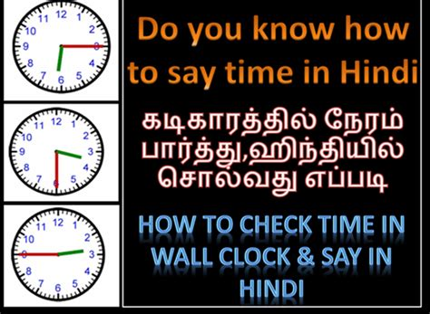 What is the best and easiest way to learn spoken Hindi