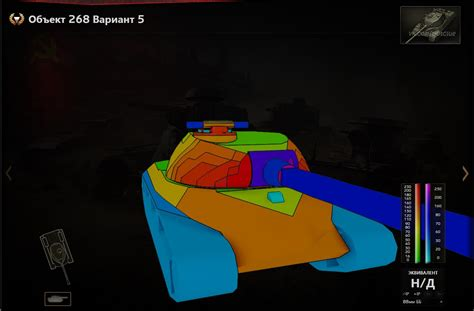 Supertest: Object 268 Version 5 Stats & Pictures – The