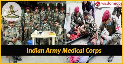 Indian Army Medical Corps Recruitment 16 September 2020
