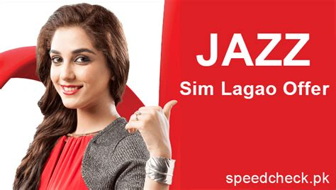Jazz Sim Lagao Offer For Jazz Users | Speed Check
