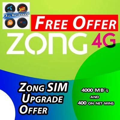 Zong SIM Upgrade Offer - All Sim packages - Sim Lagao offer